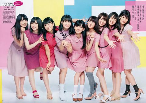虹ヶ咲学園002