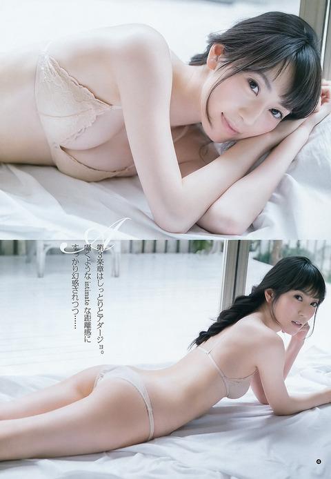 松井咲子01233