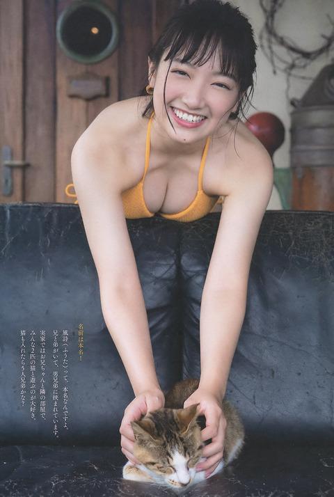 坂口風詩002