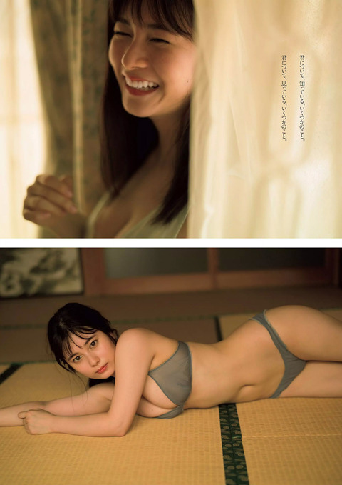 大久保桜子03