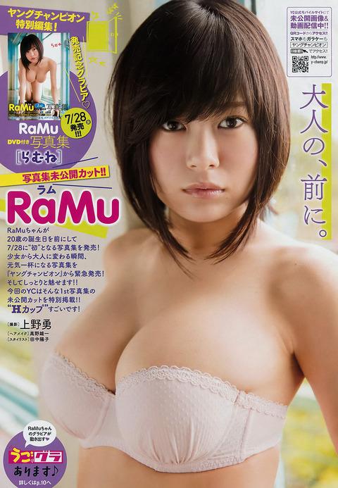 RaMu001