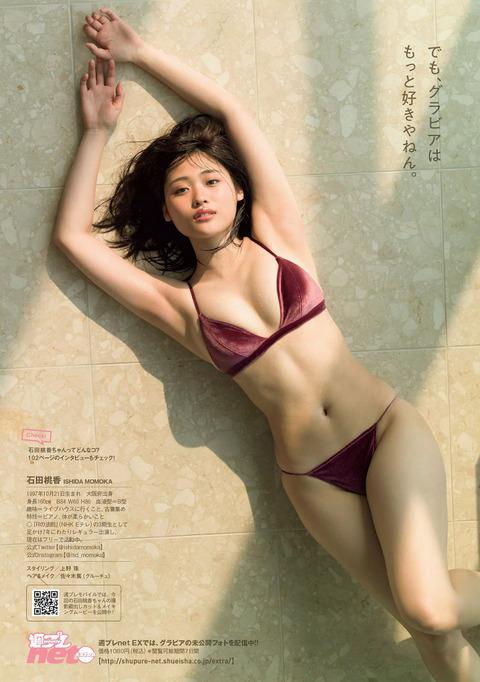 石田桃香06