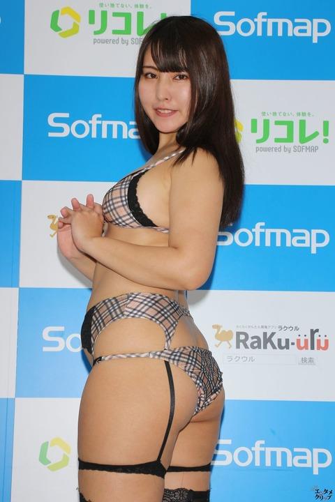 entameclipphoto-20210117-fujinoyuria6-1200x1800