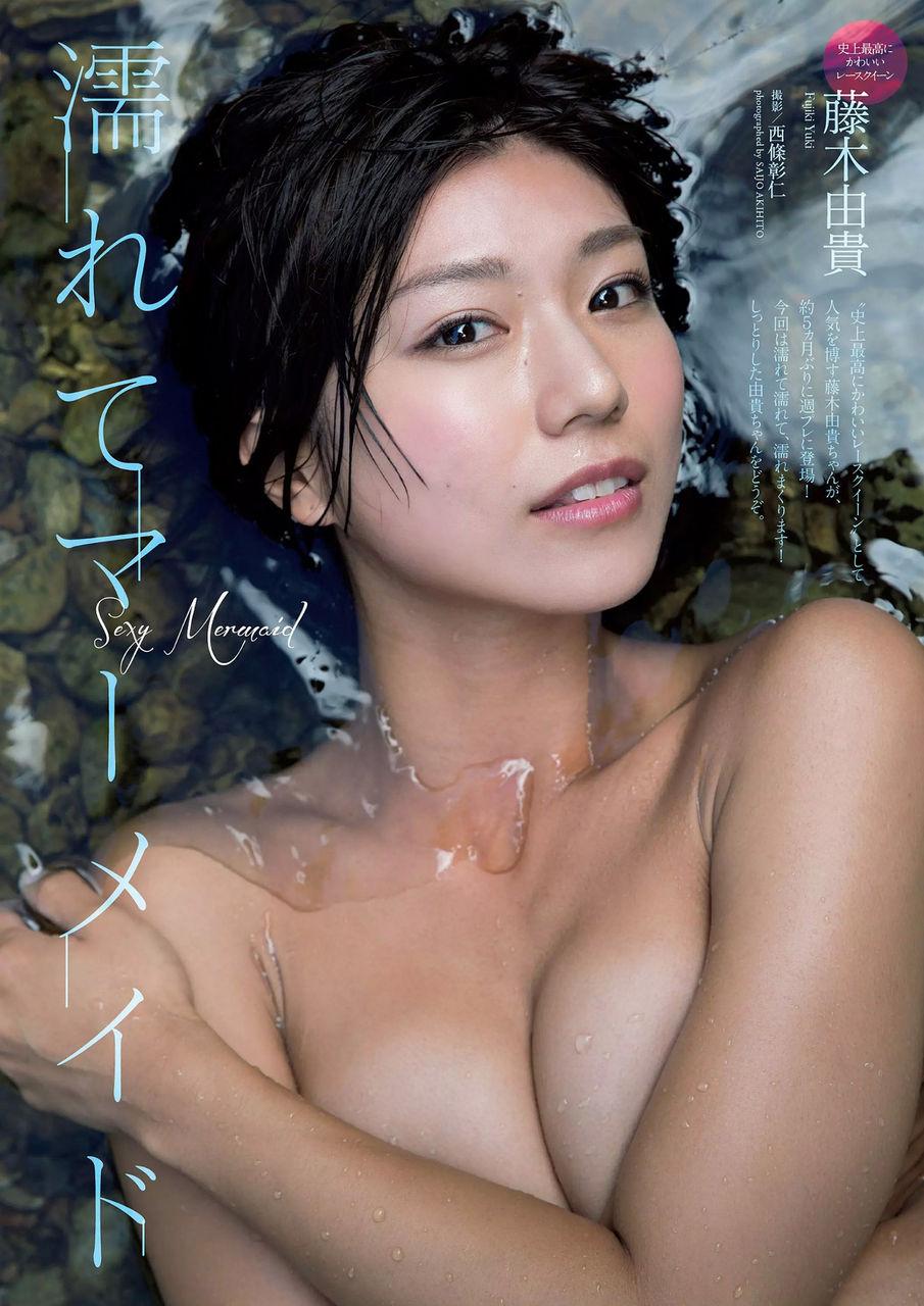 【エンタメ画像】日本一激カワレースクイーン藤木由貴ちゃんこれはみなさん納得のエロ体だわ!水着グラビア画像