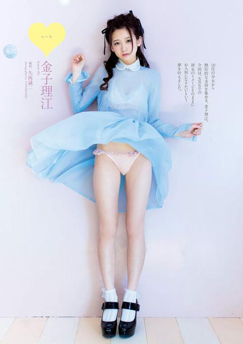 金子理江01