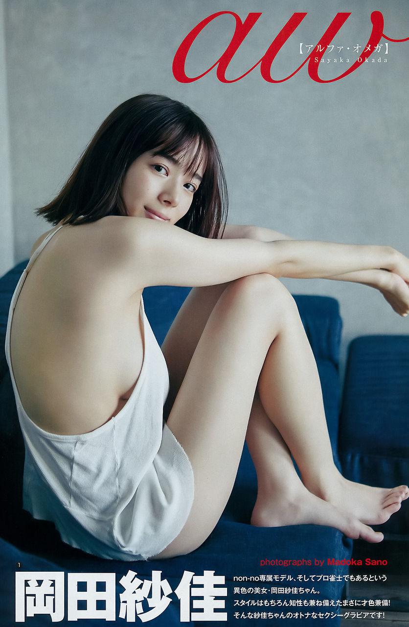 【エンタメ画像】中国とのハイブリッドファッションモデル岡田紗佳ちゃんのほっそりスイカップグラビア画像!
