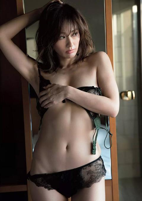 遠野舞子05