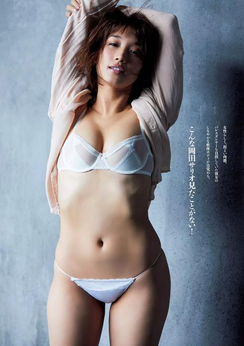 岡田サリオ02