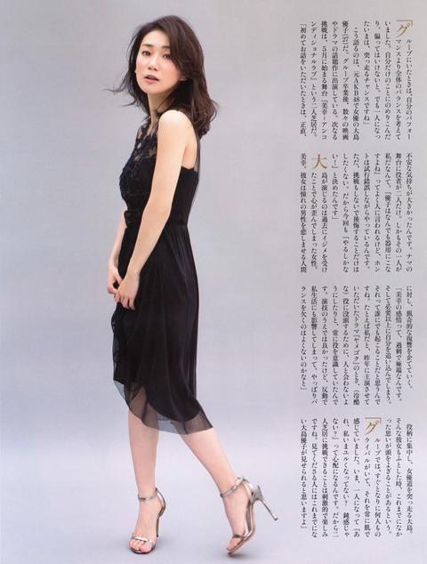 大島優子03284