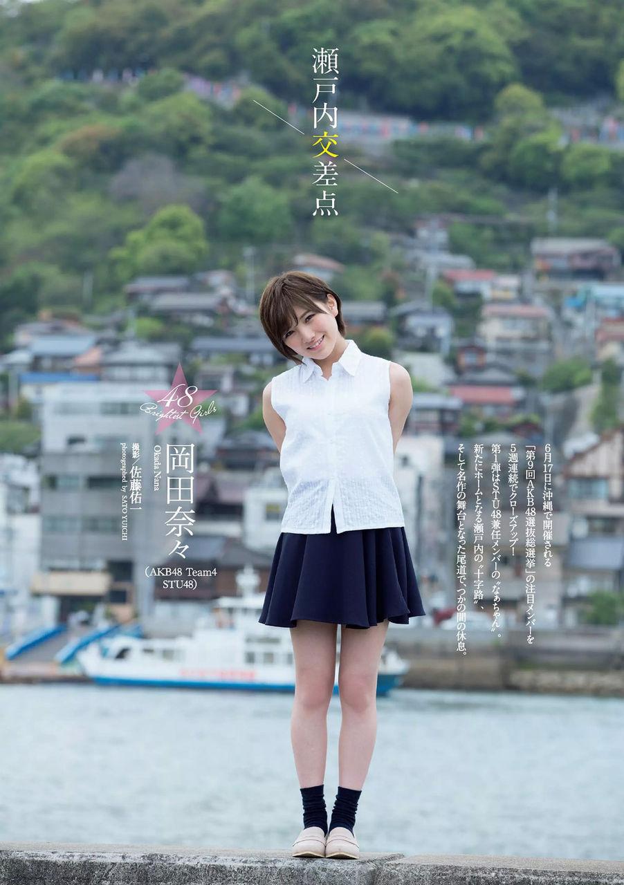 【エンタメ画像】STU48を兼任する有望株!!AKB48岡田奈々ちゃんのキャワワスイムスーツグラビア画像!!