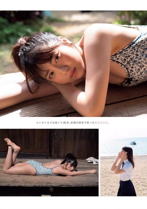 吉田莉桜03