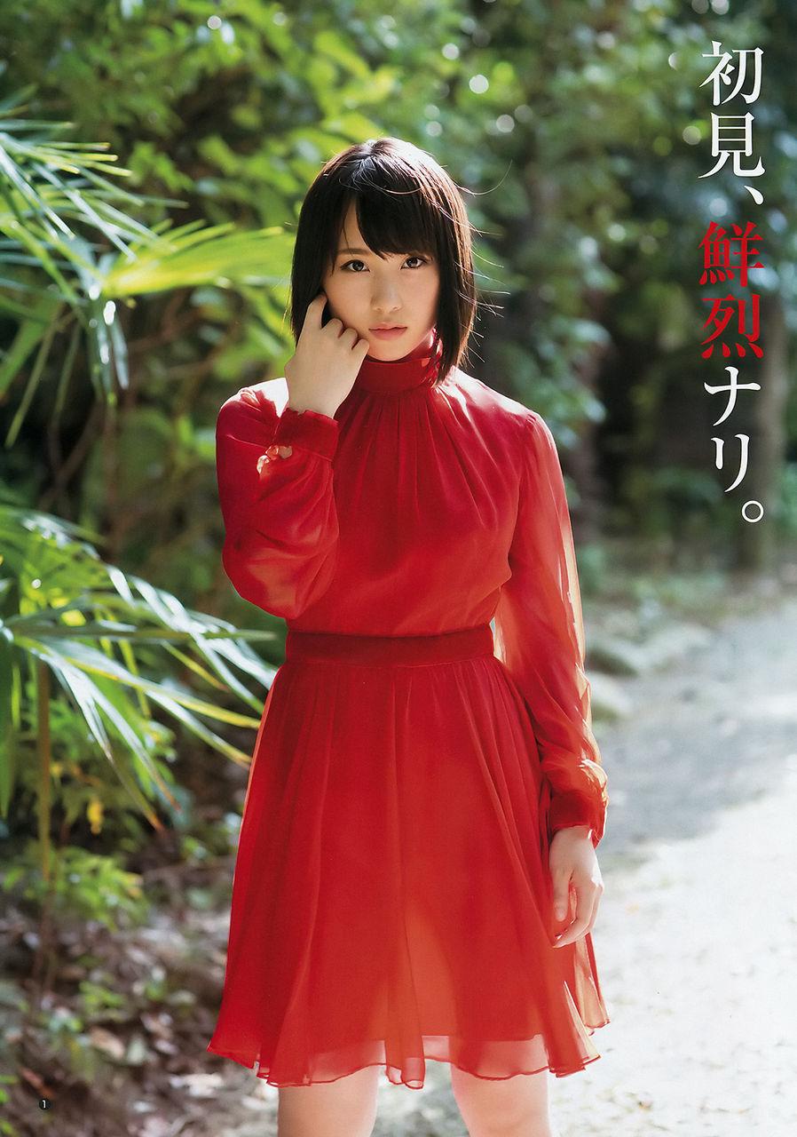 【エンタメ画像】AKB48高橋朱里ちゃんのむっちり下半身がエろい!!ビキニグラビア画像