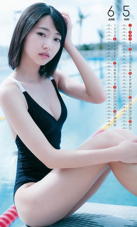 武田玲奈012814