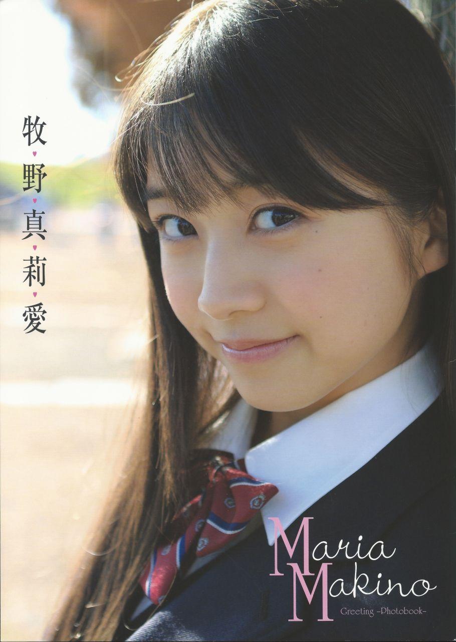 【エンタメ画像】モーニング娘 牧野真莉愛ちゃん15齢が美女さんに成長してきた件 画像まとめ