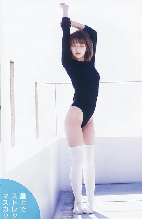 木村葉月04