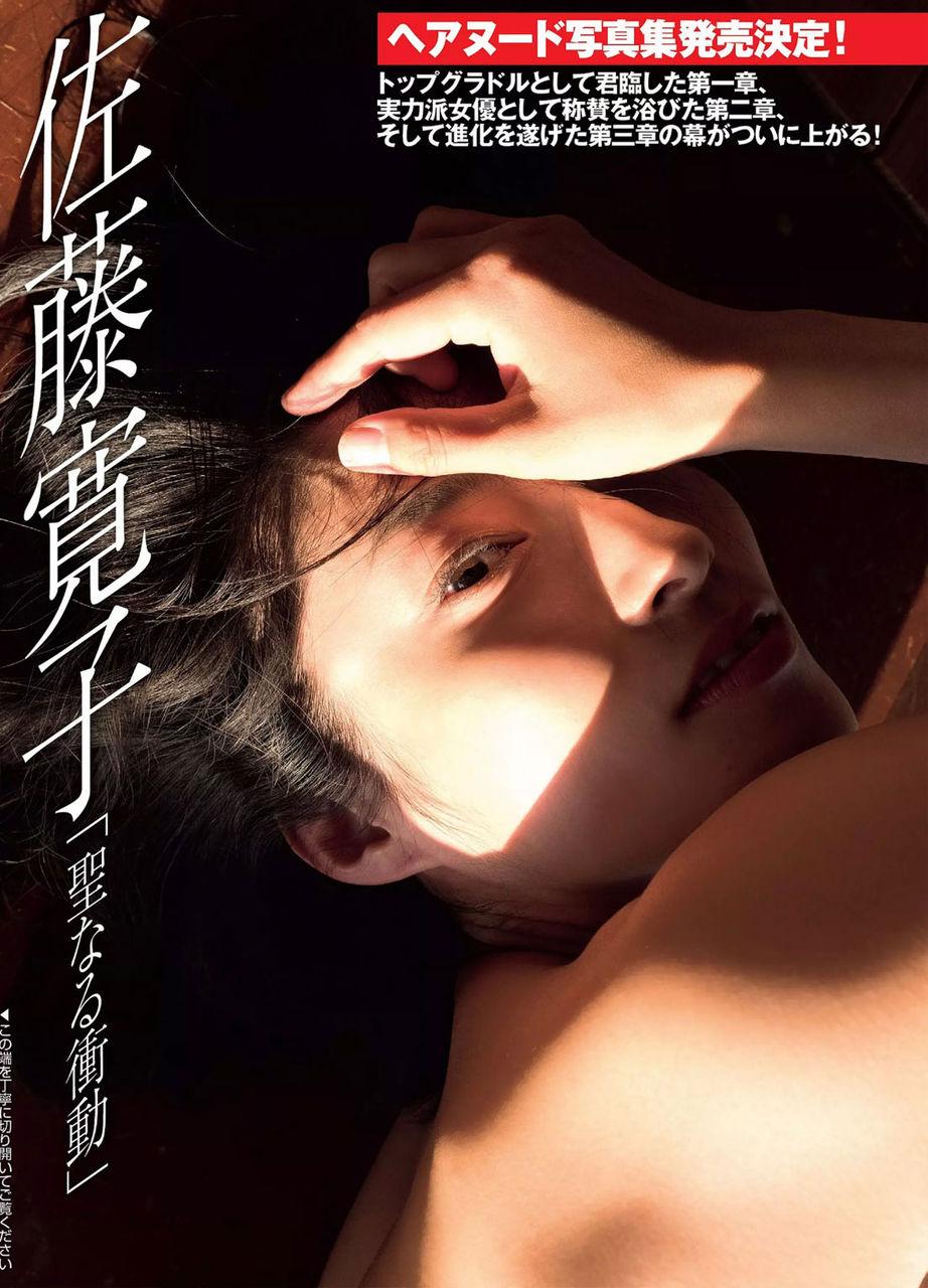 【エンタメ画像】31歳 元人気グラビアビキニギャル佐藤寛子ちゃんのセミ裸グラビア画像!!!