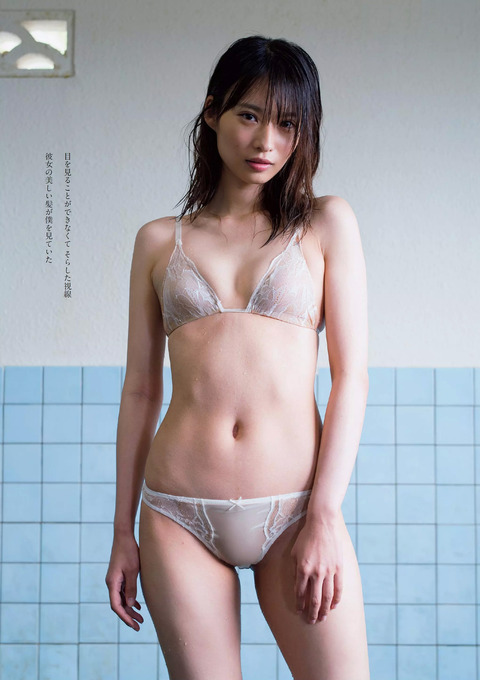 大野真依03