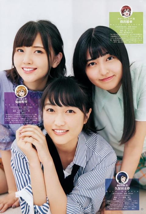 虹ヶ咲学園004