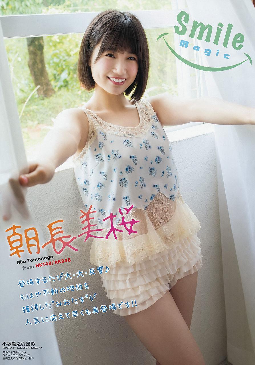 【エンタメ画像】鳩胸!?だがそれがいい!!HKT48朝長美桜ちゃんの激カワすぎるスイムスーツグラビア画像