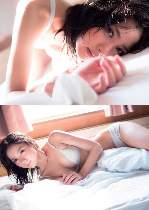 石川恋012312