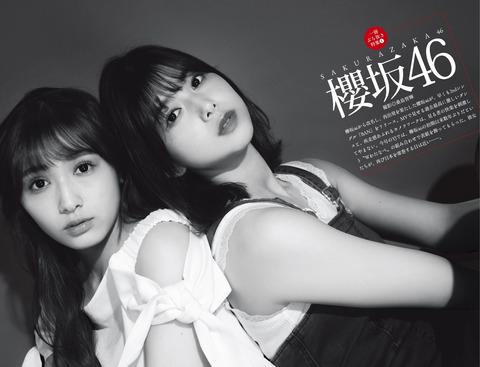 櫻坂46002