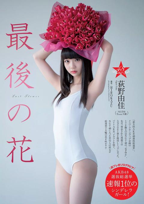 AKB48032