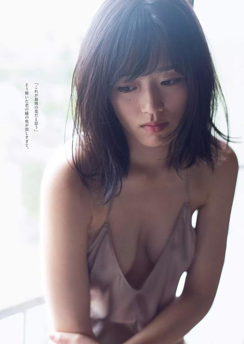 清水綾乃03
