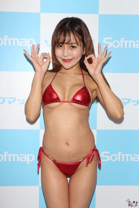 img20191116mizuharaoto8-800x1200