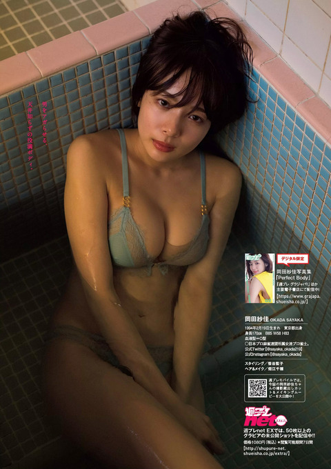 岡田紗佳05