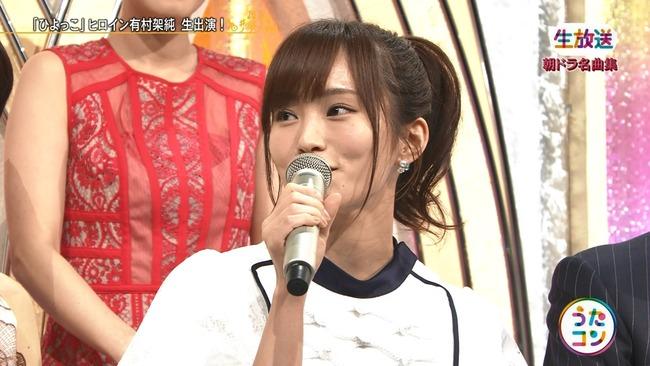 山本彩が103 NHKうたコンに出演決定、錚々たる出演者に引けを取らない存在感