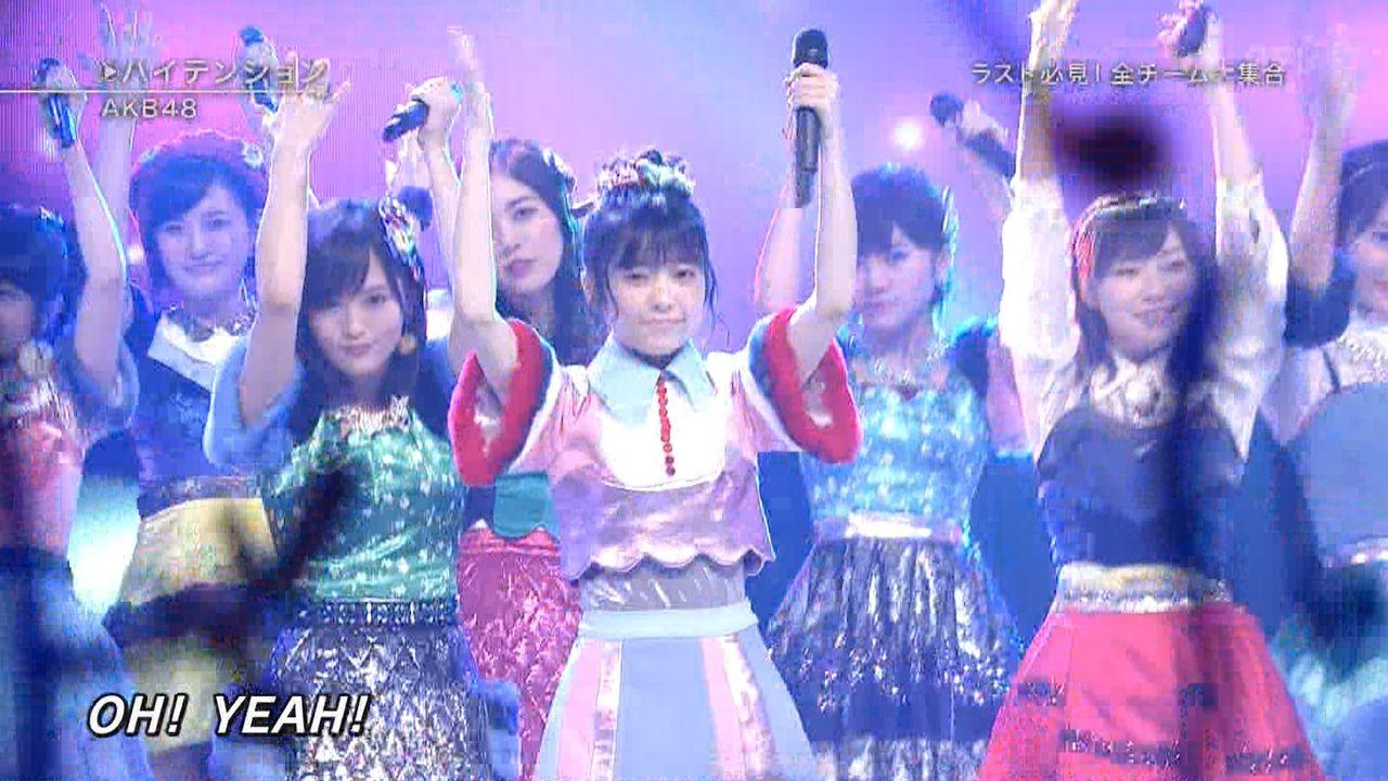 NMBさやみるきーまとめタグ:ベストヒット歌謡祭ベストヒット歌謡祭 NMB48「絶滅黒髪少女」の黒衣装がカッコいいと話題に今夜放送 「ベストヒット歌謡祭」NMB48は選抜19人全員黒髪で「絶滅黒髪少女」を披露AKB48緊急ダンスオーディション動画が公開、NMBメンバーのダンスがキレキレでカッコいいベストヒット歌謡祭 NMB48は小嶋新キャプテンセンターで「絶滅黒髪少女」披露、山本彩からエールもNMB48が「ベストヒット歌謡祭2018」に出演決定ベストヒット歌謡祭2017 NMB48が新曲「ワロタピーポー」を初披露、センターは白間美瑠「ベストヒット歌謡祭2017」にてNMB48が新曲初披露!タイトル、選抜メンバーも番組内で発表11/15「ベストヒット歌謡祭」 NMB48、AKB48の出演時間帯は19時台の模様11/15放送 「ベストヒット歌謡祭」にNMB48の出演が決定ベストヒット歌謡祭2016 AKB48「ハイテンション」披露、山本彩が出だしにコケるw