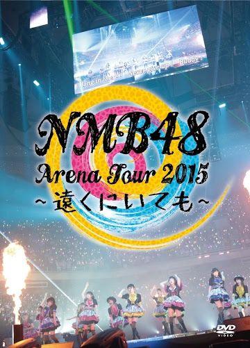 NMB48_ArenaTour2015_YRBS_80121~8