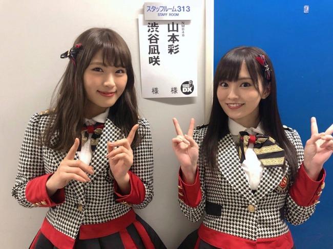 NMB48 山本彩と渋谷凪咲が1130放送「ダウンタウンDX2時間SP」の収録に参加