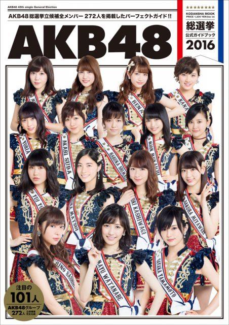 Oricon_2071279_1
