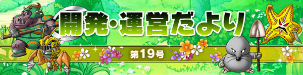 banner_rotation_20140409_001