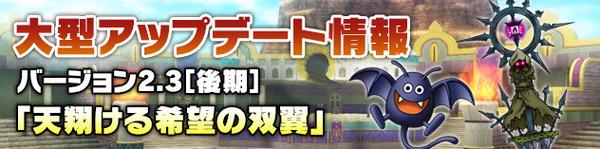 banner_rotation_20141104_001