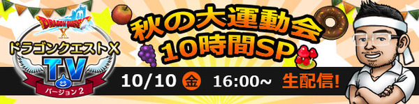 banner_rotation_20141002_002