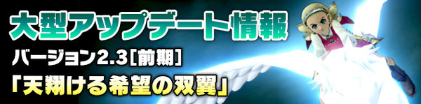 banner_rotation_20140908_001