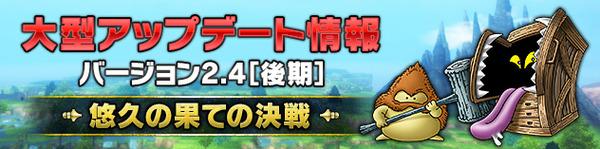 banner_rotation_20150225_001