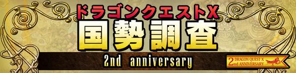 banner_rotation_20140812_001