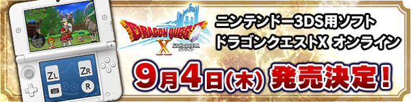 banner_rotation_20140708_001
