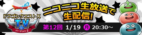 banner_rotation_20150113_001