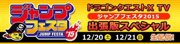 banner_rotation_20141212_001