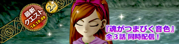 banner_rotation_20141006_001