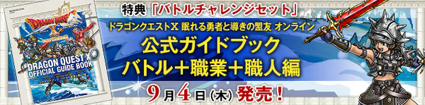 banner_rotation_20140731_004