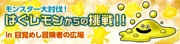banner_rotation_20150213_001