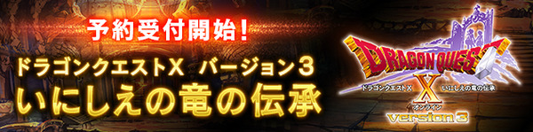 banner_rotation_20150115_001