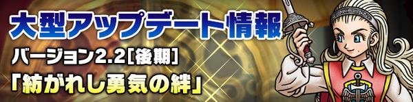 banner_rotation_20140722_001
