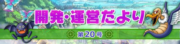banner_rotation_20140512_001