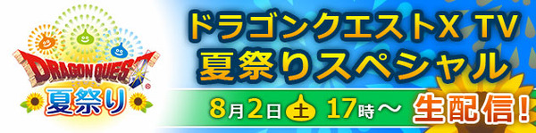 banner_rotation_20140714_003